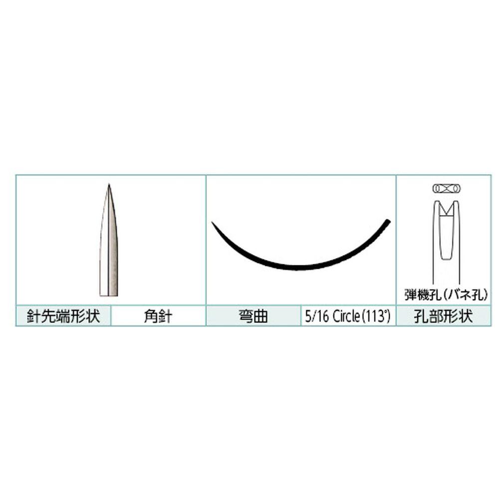マイスコ縫合針 眼科弯弾 NO.000(10ポンイリ) 1箱 松吉医科器械 07-2135-01