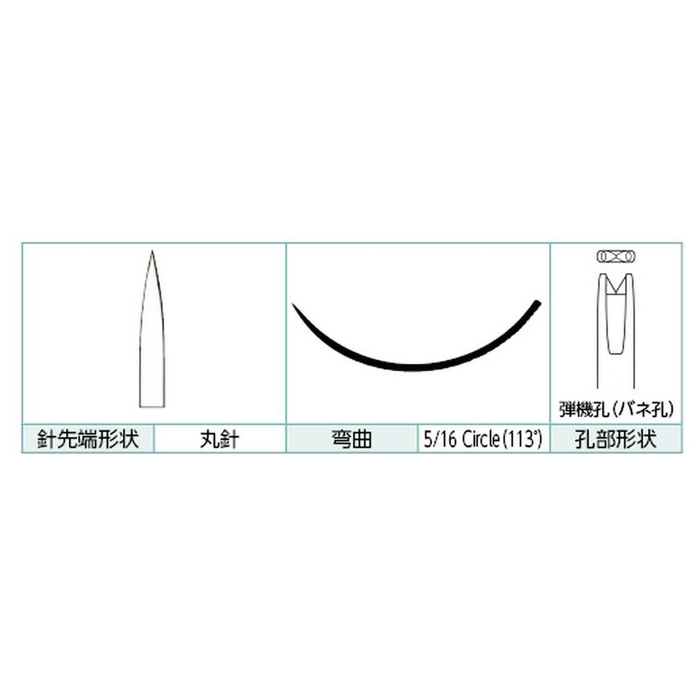 マイスコ縫合針 眼科弯弾 丸針 NO.000(10ポンイリ) 1箱 松吉医科器械 07-2140-01