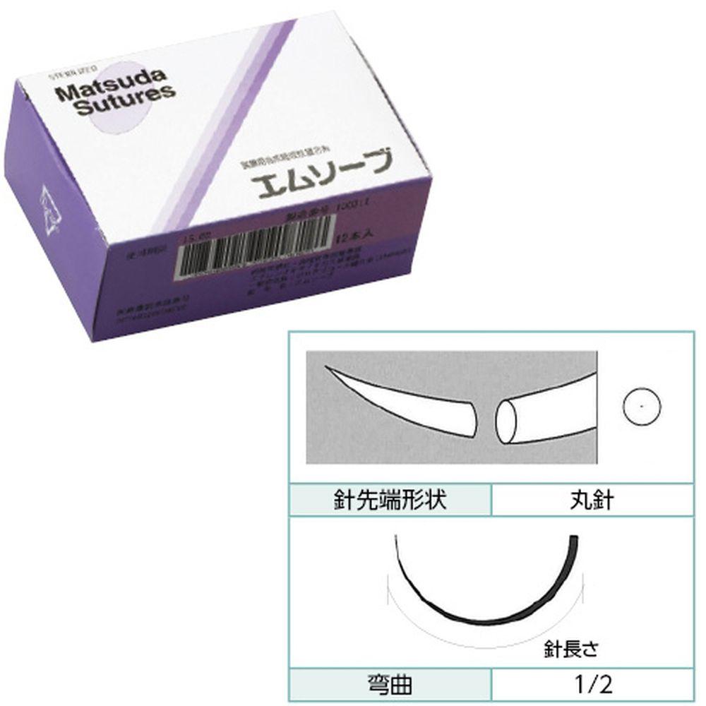 針付エムソーブ紫(38mm丸針1/2 M8801R(1・70CM)12イリ 1箱 松田医科工業 22-2260-03