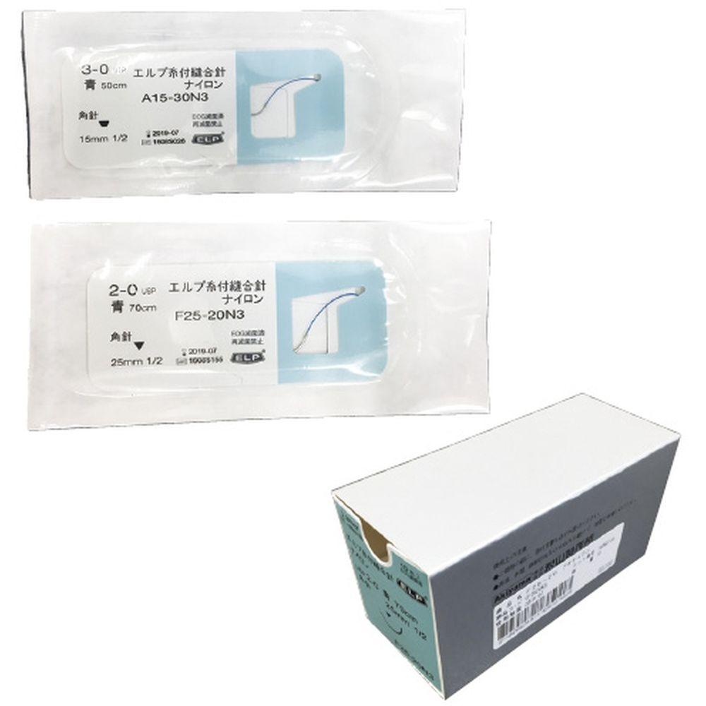 エルプ糸付縫合針(青ナイロン) A15-30N3(50CM)10イリ 1箱 秋山製作所 23-6050-03