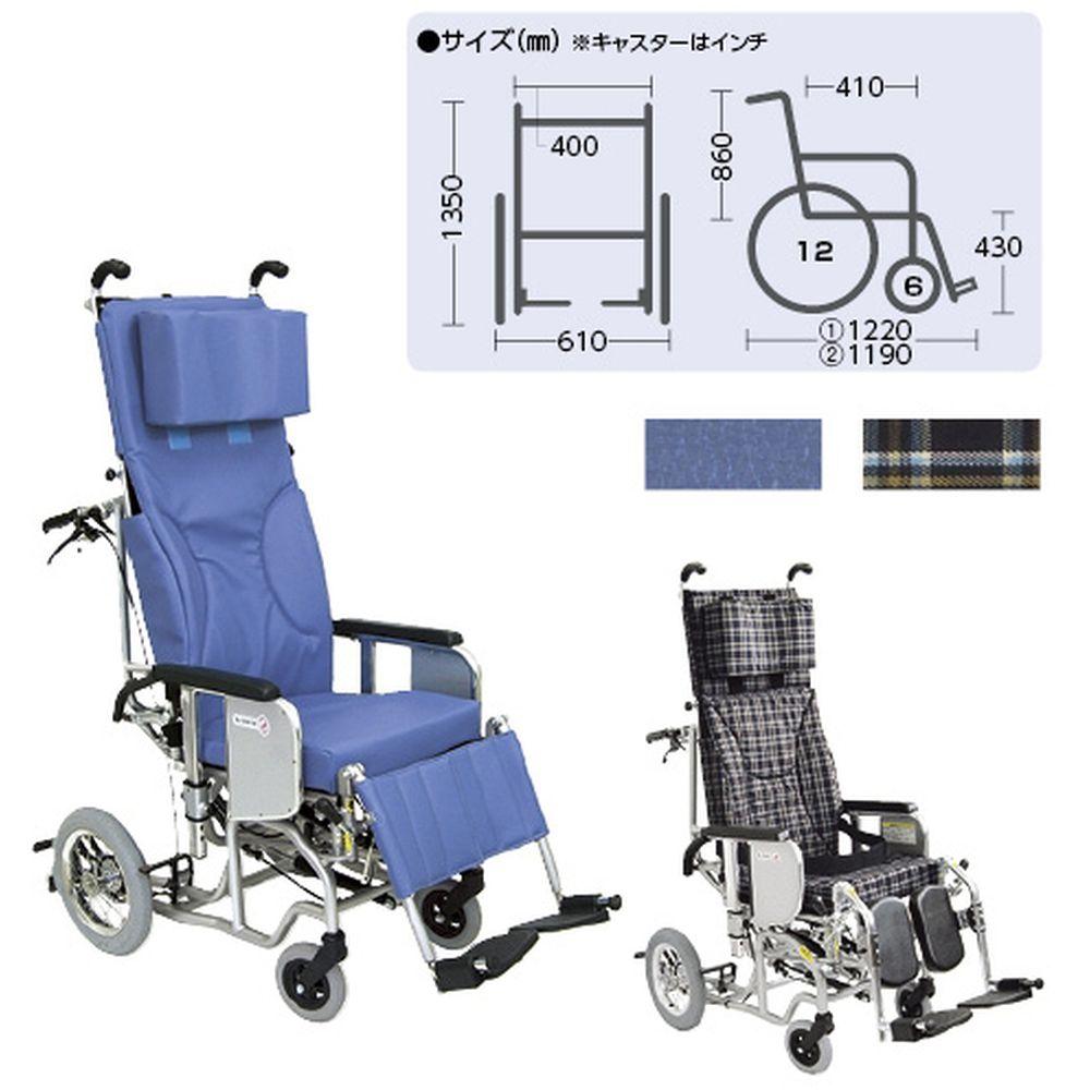 リクライニング車いす クリオネット 青No.40 AYK-40EL 1台 カワムラサイクル 23-2505-0101