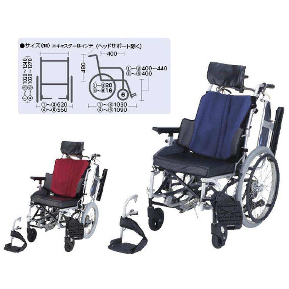 ティルト車いす 座王(介助用) グレイッシュブルー NAH-F5(420MM) 1台 日進医療器 23-7102-0101