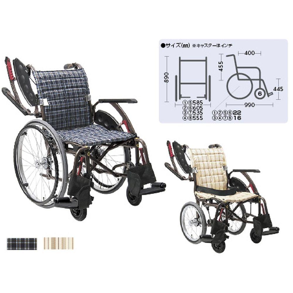 車いす(自走用)ウェイビットプラス 濃紺チェックA13 WAP22-42S(ソフトタイヤ) 1台 カワムラサイクル 24-4858-0101