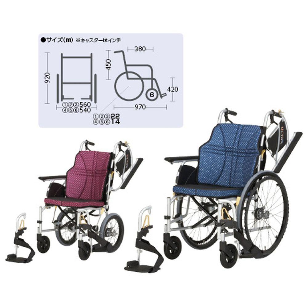 車いす ウルトラ(介助アルミ)多機能ワイン NAH-U2W(400MM) 1台 日進医療器 24-4865-0402