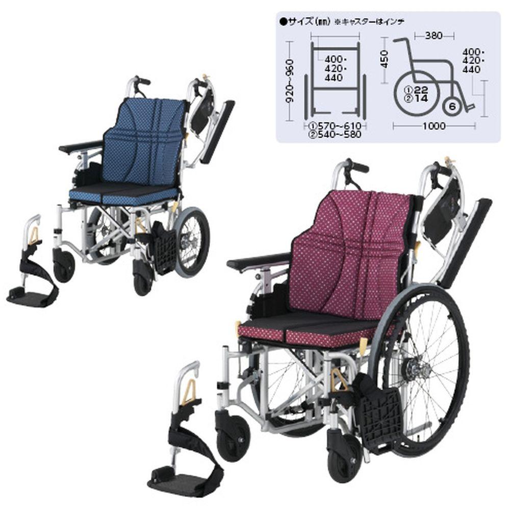 車いす ウルトラ(自走用・アルミ製)インディゴ NA-U7(ザハバチョウセイタイプ 1台 日進医療器 24-4866-0001