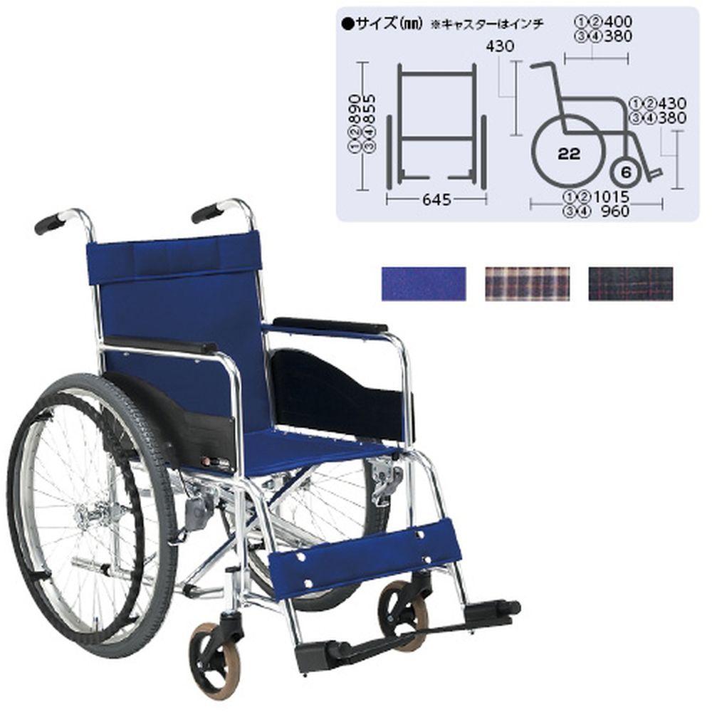 車いす(自走・アルミ)背固定・低床 S-2 AR-111-400 1台 松永製作所 20-5830-1003