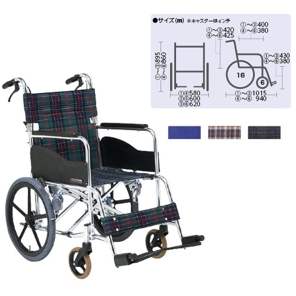 車いす(介助・アルミ)背折れ・低床 S-1 AR-311-400 1台 松永製作所 20-5835-1102