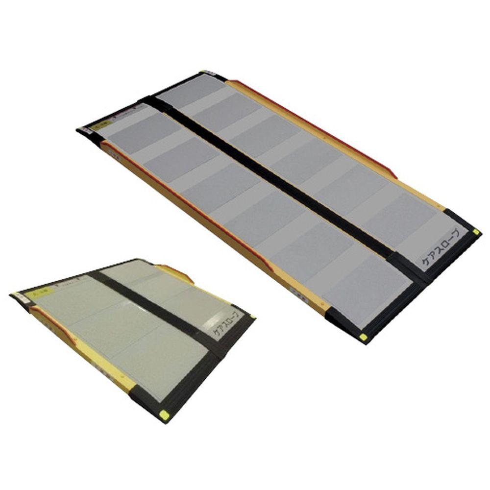 品質検査済 ケアスロープ CS-285C(W700XL2850MM CS-285C(W700XL2850MM 1台 1台 ケアスロープ ケアメディックス 23-7124-07, ゲットプラス:d5e4b172 --- agrohub.redlab.site