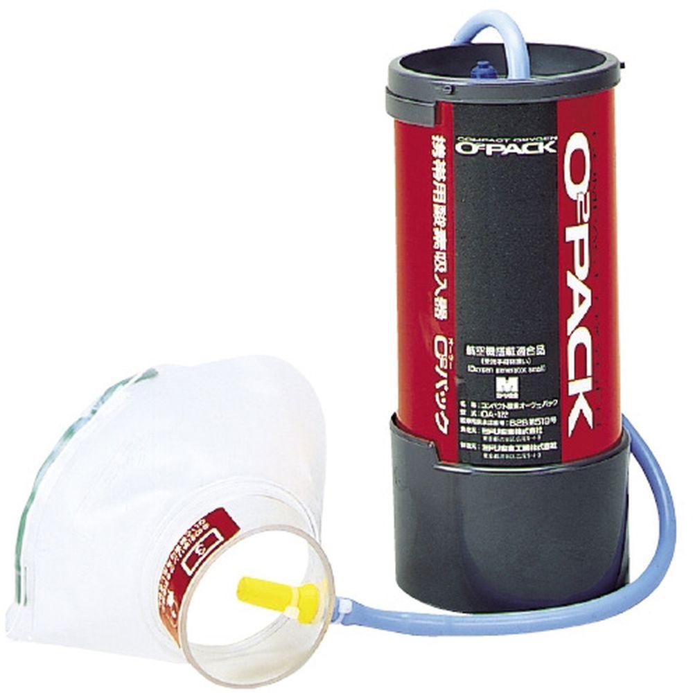 O2パック(応急用酸素吸入器) OA-122 1個 ミドリ安全 06-2950-00