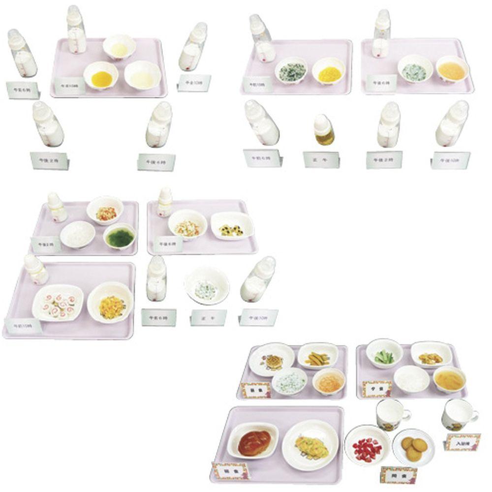 離乳食献立モデルA(5~6ヶ月頃) 44-1 1組 イワイサンプル 24-4510-01
