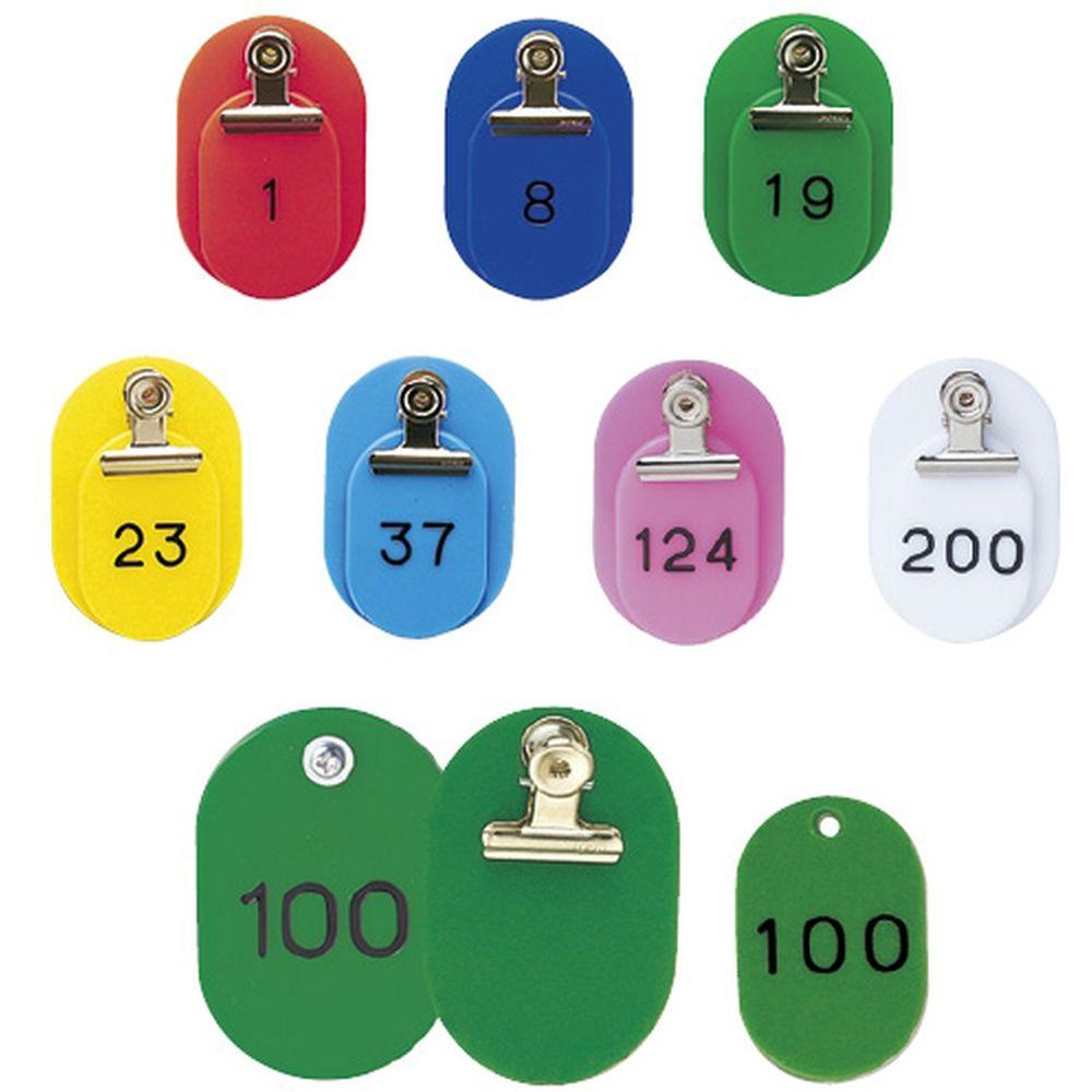 親子札(151~200番) 黄 CR-OY200(50クミ) 1組 クラウン 23-5563-0304