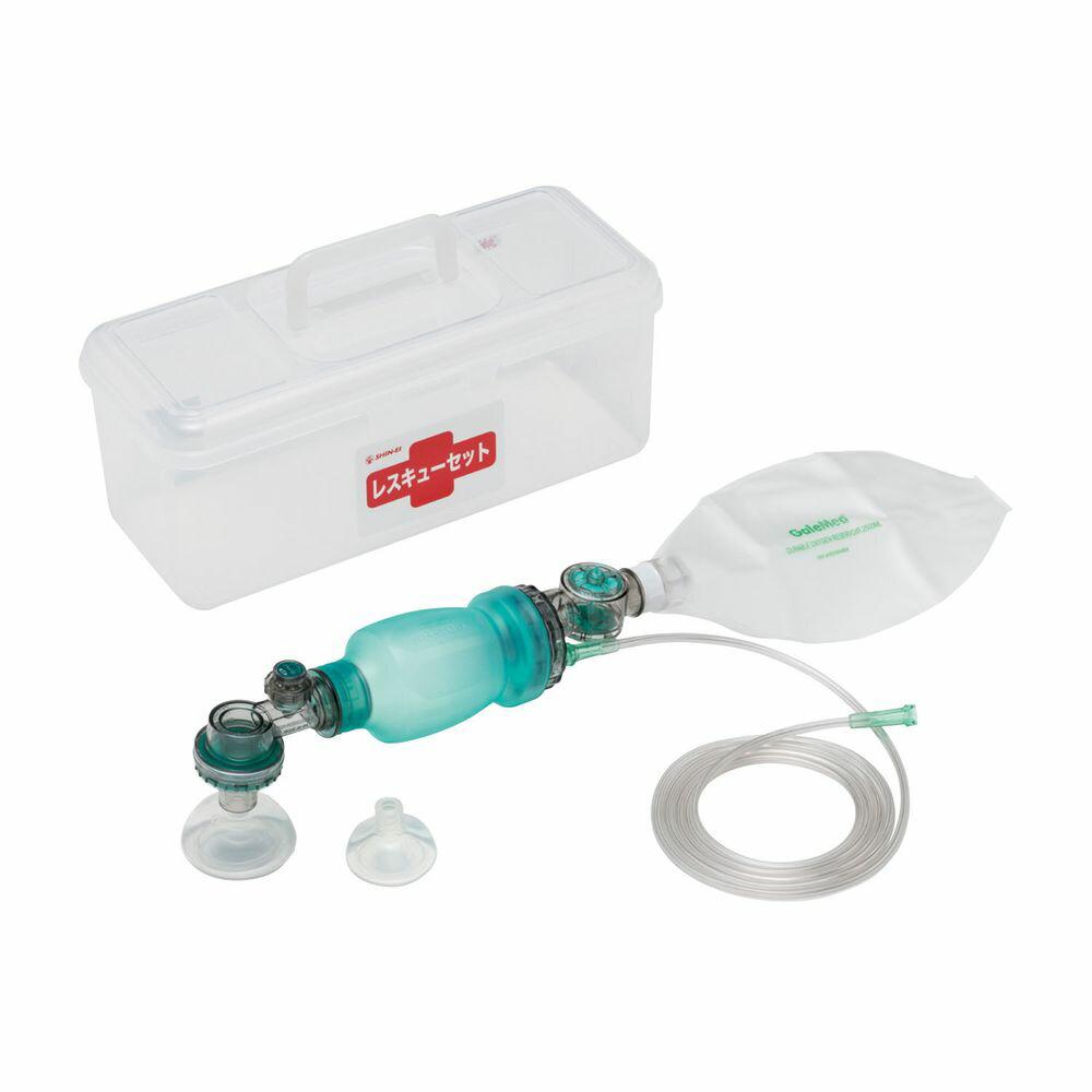 松吉医療総合カタログ 興伸工業 レスキューセット OSI 24-5582-12 140030082 1組 AL完売しました。 海外輸入 新生児用