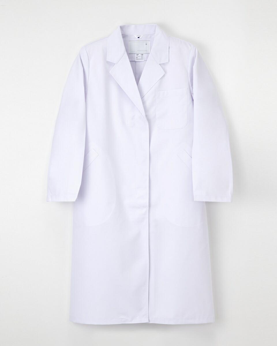ナガイレーベン 女子シングル診察衣 EP-130 サイズL ホワイト