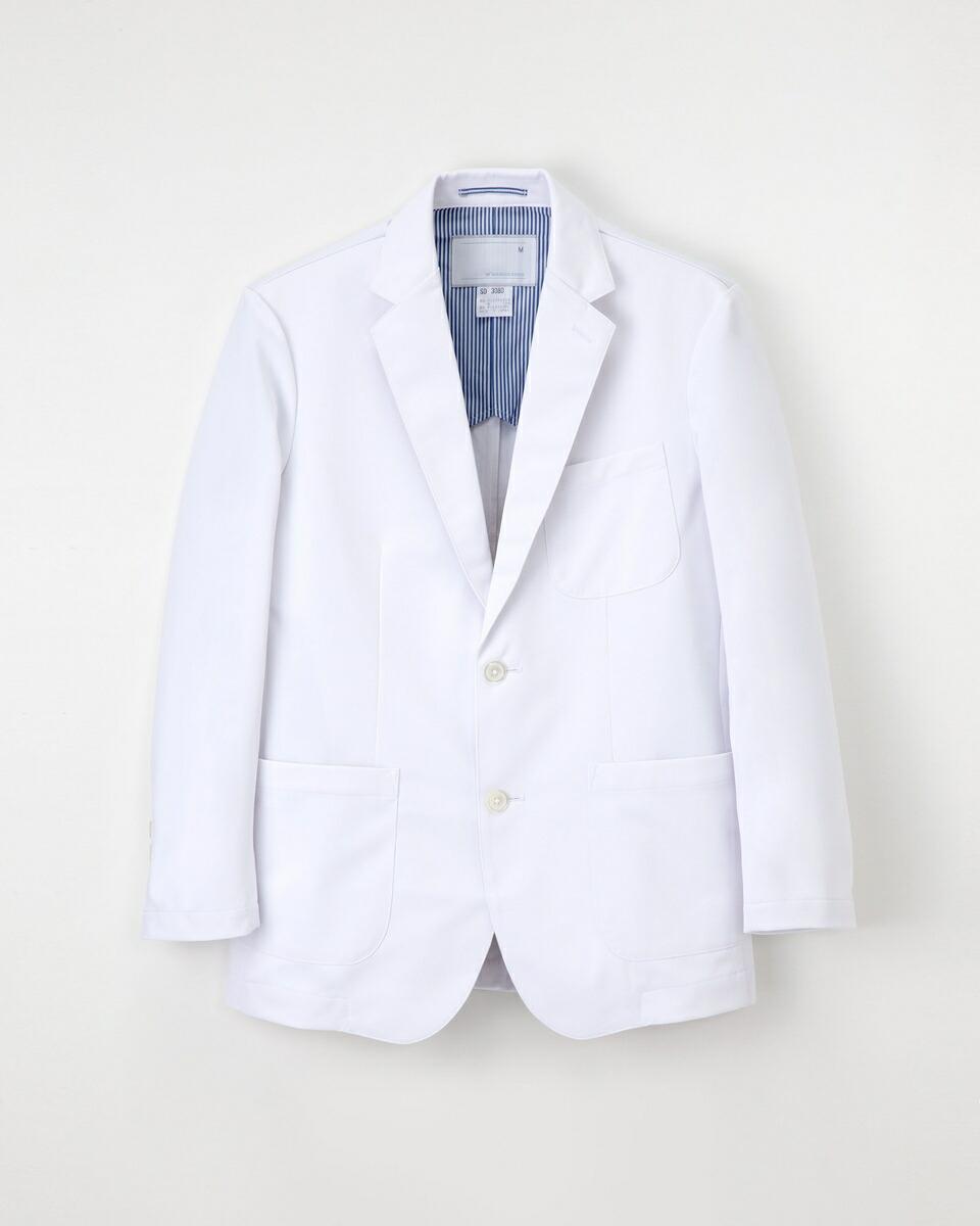 ナガイレーベン 男子テーラードジャケット SD-3080 サイズLL ホワイト