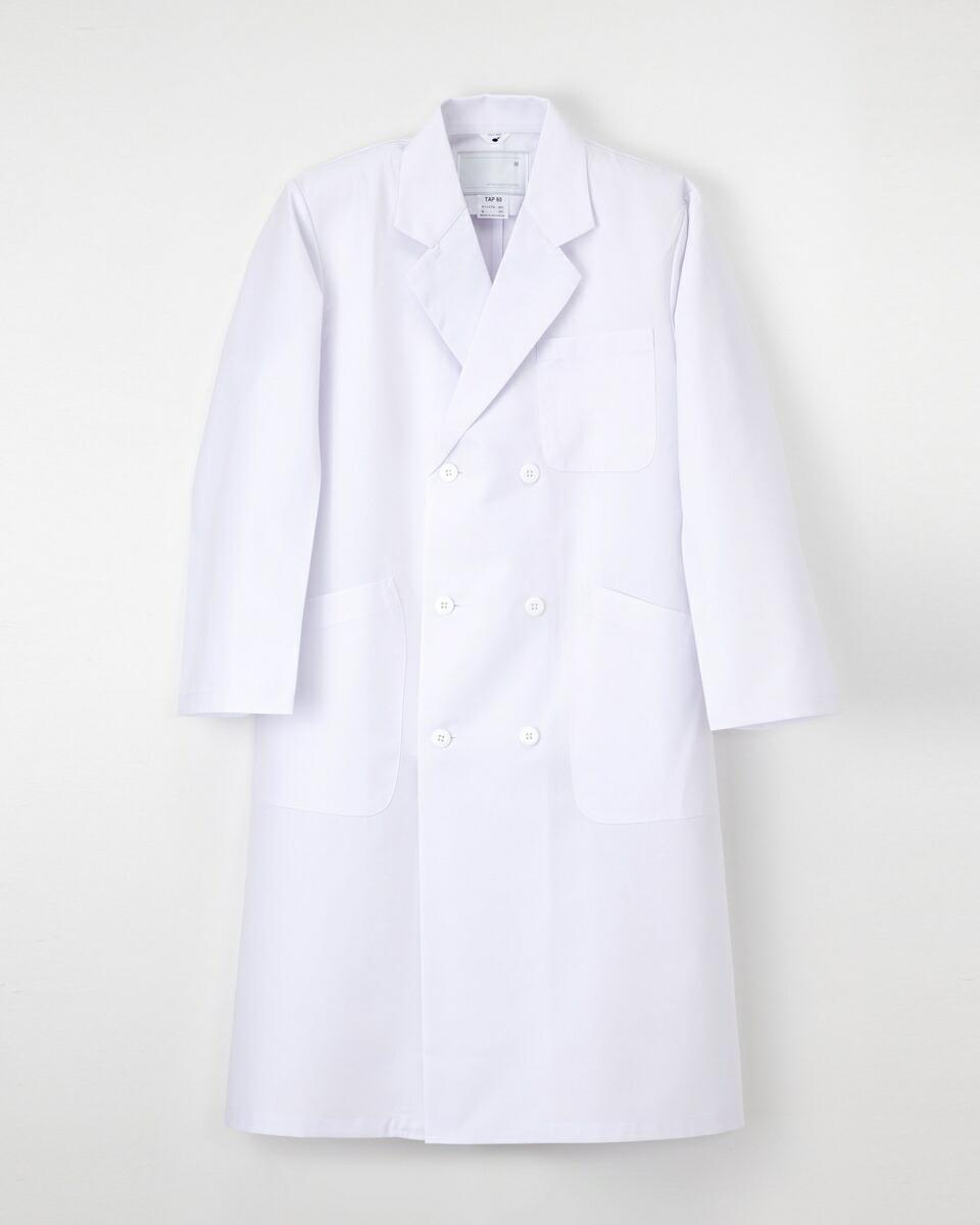 ナガイレーベン 男子ダブル診察衣 TAP-60 サイズBL ホワイト:マツヨシ 店