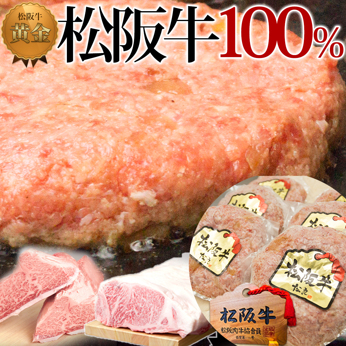 通販買える!お取り寄せのおいしいハンバーグが食べたい!