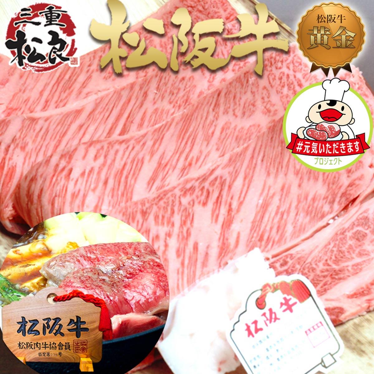 通販 神戸 牛