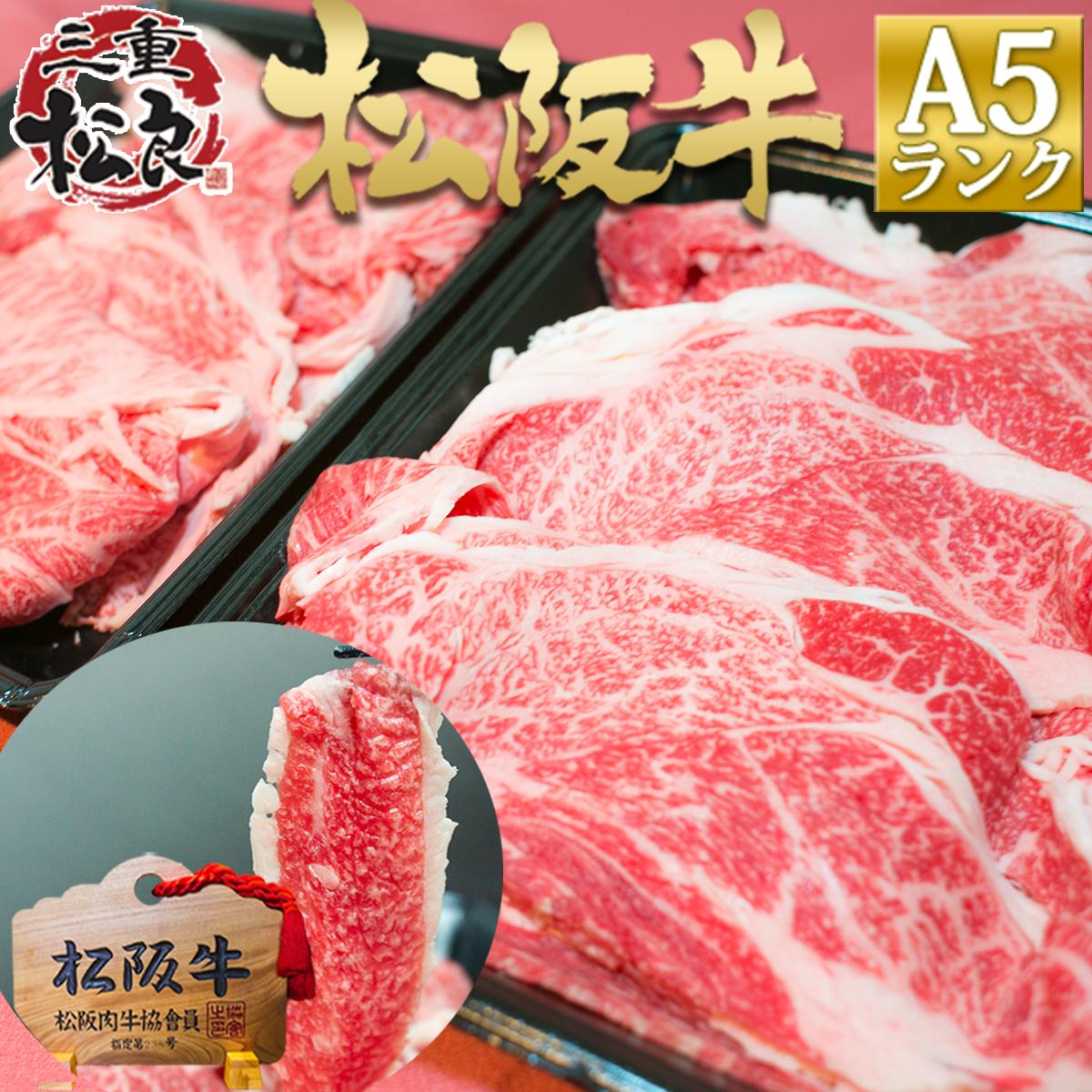お中元やギフトに!国産ブランド牛、すき焼き用牛肉のおすすめが知りたい
