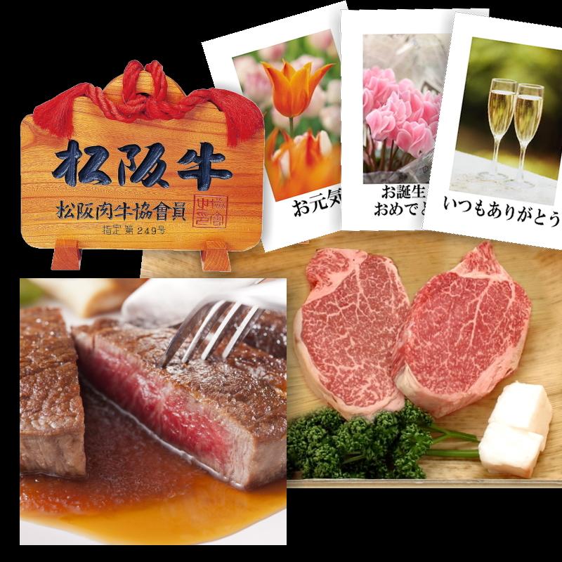 matsuzaka-ohnishi | Rakuten Global Market: Matsusaka beef fillet ...