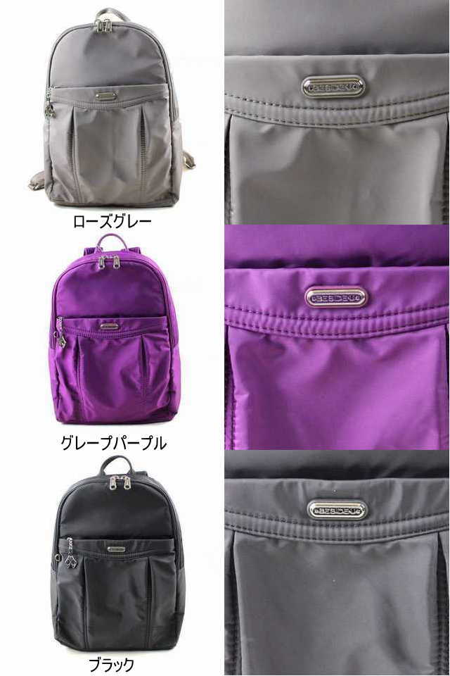 Visaille (在旁邊 U) 新袋十字 (十字) 背包 BCSK-07 母親節