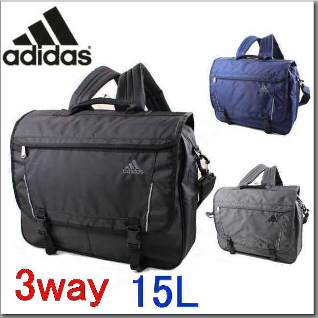 Adidas ( adidas) fury 3 way bag school bag lesson bag 28945