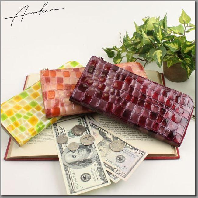 アルカン(ARUKAN) メテオール L型ファスナー付き長財布 (送料無料)1210619 1212612 母の日