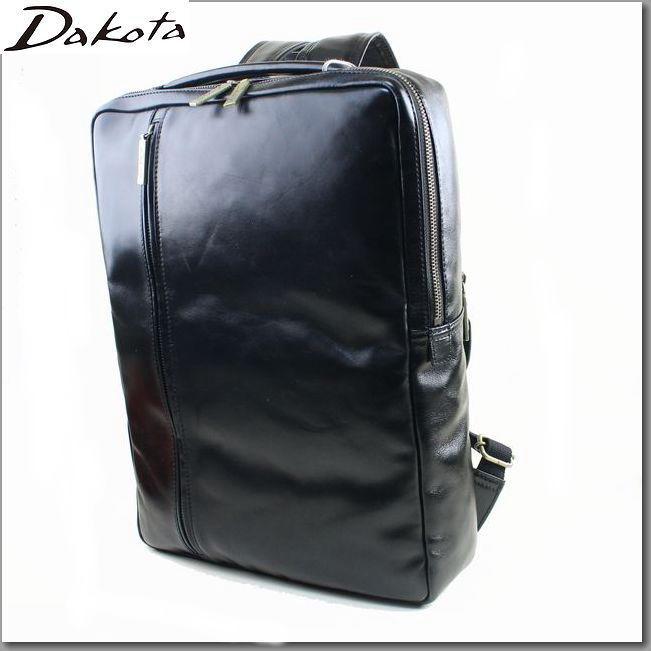 ダコタ(DAKOTA) メンズバッグ 革 カワシリュック 牛革リュックサック 1620163