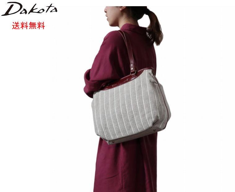 ダコタ DAKOTA 麻素材レディースバッグ 新作 パーネ 麻トートバッグ リネン 母の日 プレゼント 1531420-41