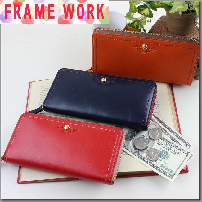 フレームワーク(FRAME WORK)財布 ラプソディ ラウンドファスナー長財布 母の日 クリスマス 0048210