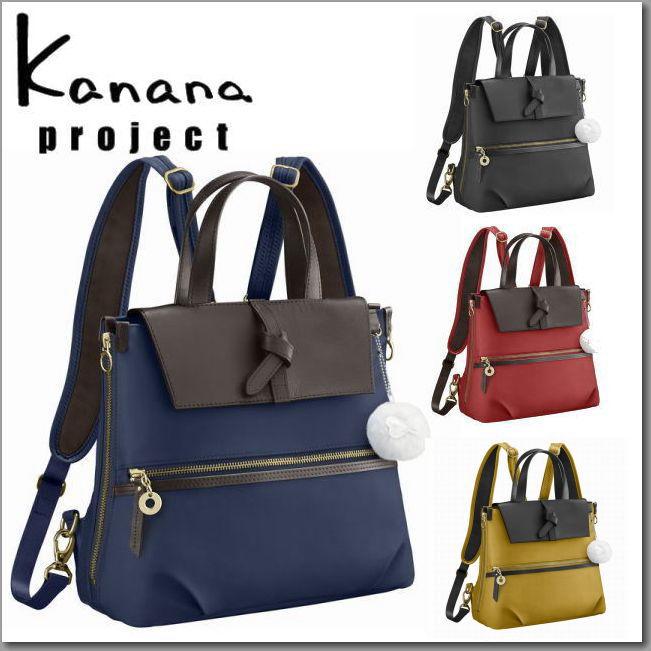 「Kanana project 竹內海南江」的圖片搜尋結果