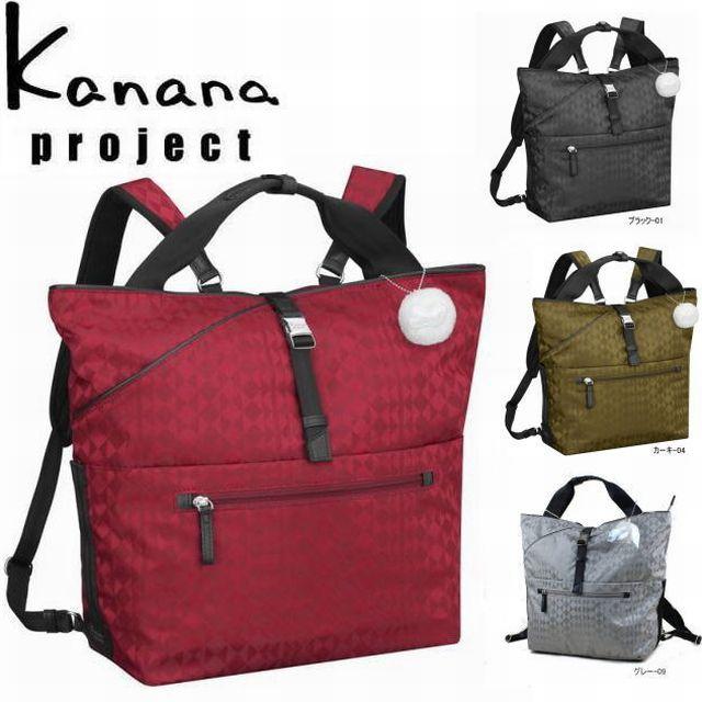 カナナ リュック Kanana Projec  カナナプロジェクト モノグラムリュック(大) 13L 59134