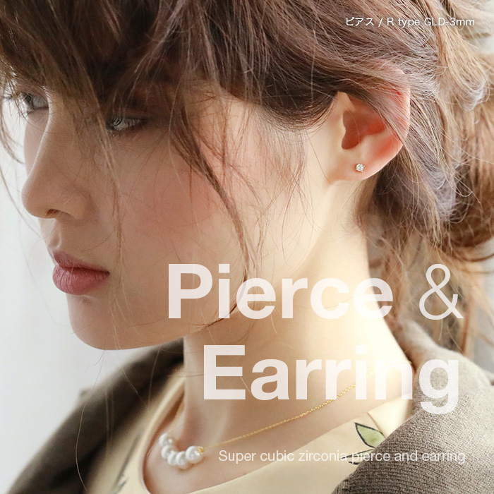 matthewmark rakuten global market pierce earring platinum