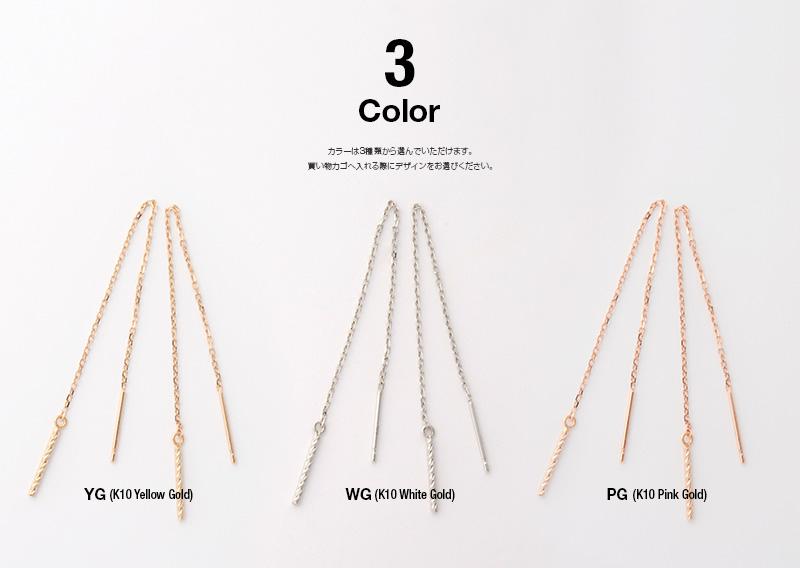 デザイナーズアメリカンピアス K10 10金 ゴールド ホワイトゴールド イエローゴールド ピンクゴールド 日本製 MADE IN JAPAN プレゼント ギフト 女性 マシューマーク レディース シンプル