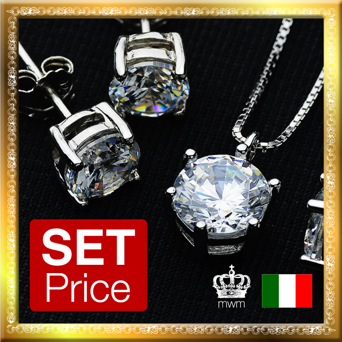 Gold Italy Platinum: Matthewmark: Necklace + Earrings & Earrings Made In Italy