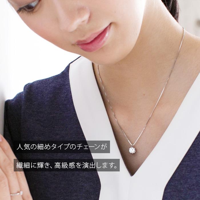 項鍊 ★ 耶誕節最好 ★ 白金完成成人可愛的珠寶立方氧化鋯晶粒禮物