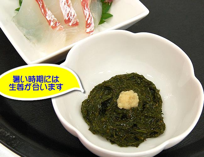 海藻類>アカモク(ギバサ)