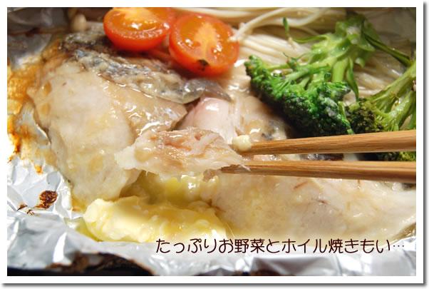 鮮魚>冷凍・鮮魚(下処理済魚・切り身・アラ・など)>お魚切り身(冷凍)コーナー1