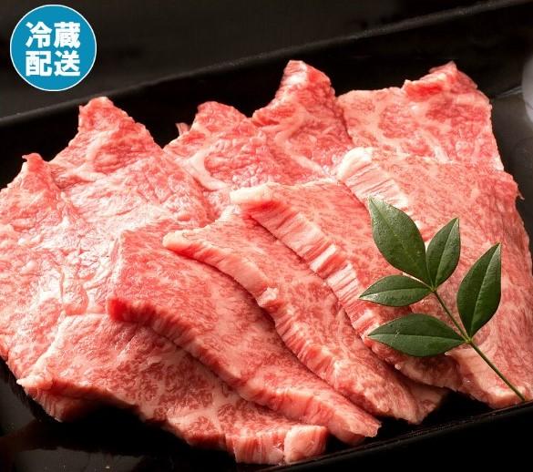宮崎牛 ヒウチ 焼き肉用 A4ランク 1kg