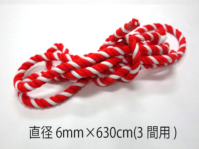 3間 540cm の幕に最適サイズの紅白ヒモです 直径6mm細めタイプ メール便5本まで 3間用 店 細 店舗 長さ630cm 紅白ヒモ 直径6mm