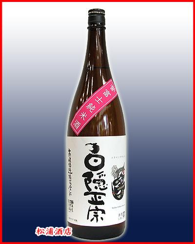 白隠正宗誉富士純米酒1.8L(03889)