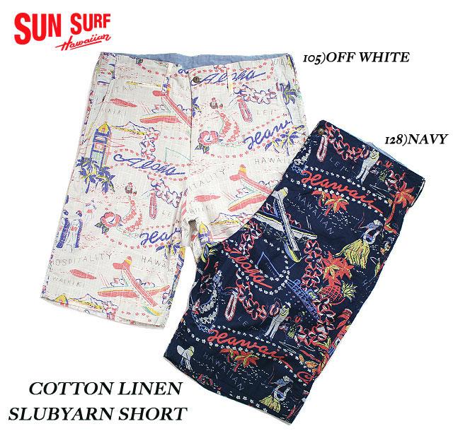 【2020春夏新色】 SUN SURFサンサーフCOTTON & LINEN SLUBYARN SHORTS