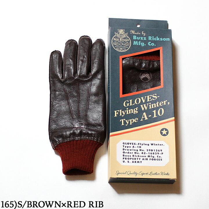 《BUZZ RICKSON'S バズリクソンズ 正規取扱店 A-10 GLOVE グローブ》 RICKSON'SA-10 BUZZ BR01221 限定特価 BR02605 GLOVENo.BR02602