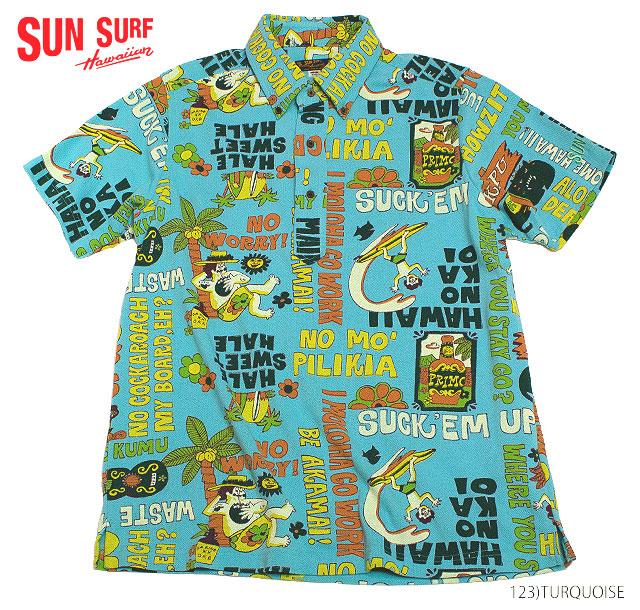 SUN SURFCOOLMAX KANOKOPULLOVER BD