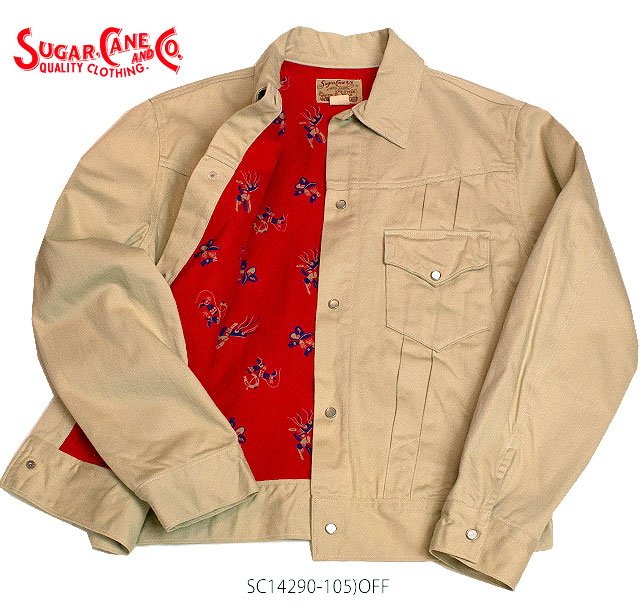 SUGAR CANESATIN JACKET WITH LININGサテンジャケットStyle No.SC14290