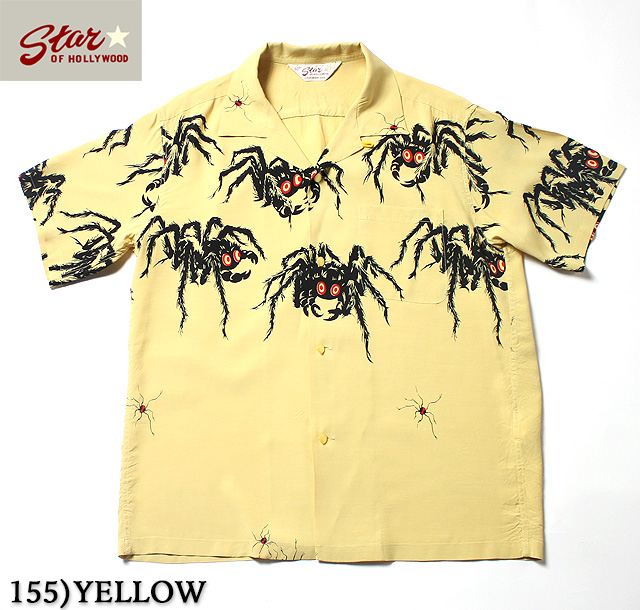 STAR OF HOLLYWOODRAYON S/S OPEN SHIRT