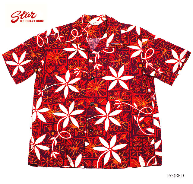 STAR OF HOLLYWOODCOTTON S/S