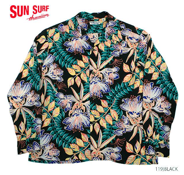 MAUNA KEA GALLERIES × SUN SURFRAYON L/S アロハシャツ
