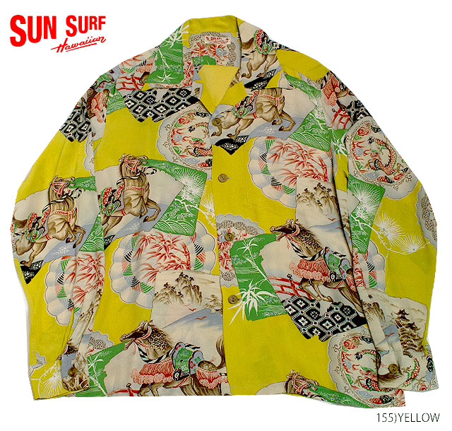 SUN SURF サンサーフ アロハシャツRAYON L/S