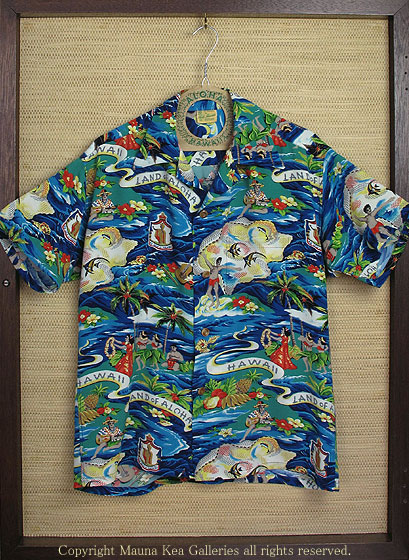SUN SURF サンサーフ RAYON S/S SPECIAL EDITION HALE HAWAII