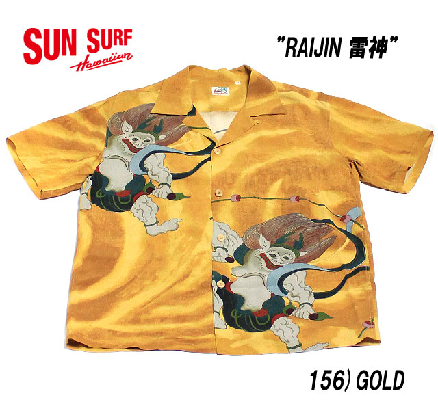 SUN SURF サンサーフ RAYON S/S SPECIAL EDITION VICTORY IMPORT CO.